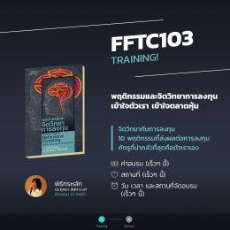 FFTC103 Training