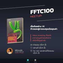 FFTC100 Training