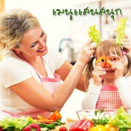 5 เทคนิคง่ายๆ กับการเเก้อาการยี้ผักของเด็กๆ