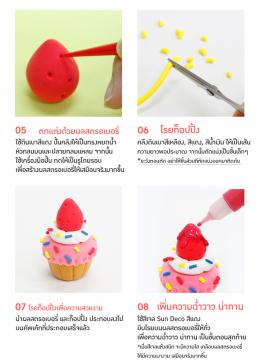 """Step by Step"" Strawberry Cup Cake จากดินเบาไร้สารพิษสำหรับเด็ก (iClay+Sundeco)"