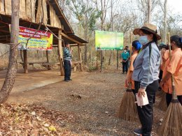 โครงการซ้อมแผนการป้องกันและบรรเทาสาธารณภัย ปี 2564 (กิจกรรมการทำแนวป้องกันไฟป่า)