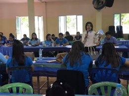 โครงการพัฒนาศักยภาพคณะผู้บริหาร สมาชิกองค์การบริหารส่วนตำบล พนักงานส่วนตำบล ลูกจ้างประจำ พนักงานจ้าง และผู้นำชุมชน ประจำปีงบประมาณ พ.ศ.2562