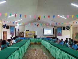 โครงการอบรมพัฒนาศักยภาพคณะผู้บริหาร สมาชิกสภาองค์การบริหารส่วนตำบล พนักงานส่วนตำบล ลูกจ้างประจำ และพนักงานจ้าง ประจำปีงบประมาณ พ.ศ. 2564