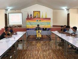 โครงการเสริมสร้างศักยภาพชุมชนด้านการป้องกันและบรรเทาสาธารณภัย (Community Based Disaster Risk Management : CBDRM )