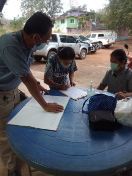โครงการ/กิจกรรมขององค์การบริหารส่วนตำบลสิงห์ ประจำปี 2564  หมู่ที่ 5  บ้านพุไม้แดง