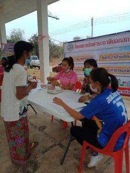 โครงการ-งานขององค์การบริหารส่วนตำบลสิงห์ ประจำปี 2564 ณ ศาลาอเนกประสงค์องค์การบริหารส่วนตำบลสิงห์ หมู่ที่ 6 บ้านท่าตาเสือ วันที่ 9 กุมภาพันธ์ 2564 เวลา 16.30-20.30 น.