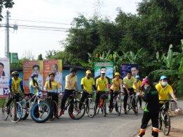 กิจกรรม ปั่นจักรยานเข้าวัดทำบุญ ถวายพระราชกุศลเนื่องในวันคล้ายพระราชสมภพ พระบาทสมเด็จพระบรมชนกาธิเบศร มหาภูมิพลอดุลยเดชมหาราช บรมนาถบพิตร ในวันที่ 4 ธันวาคม 2563