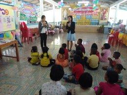 โครงการจัดกิจกรรมวันเด็ก ประจำปีงบประมาณ 2562