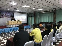 โครงการฝึกอบรมส่งเสริมพัฒนาศักยภาพพนักงานส่วนตำบล ประจำปีงบประมาณ 2561