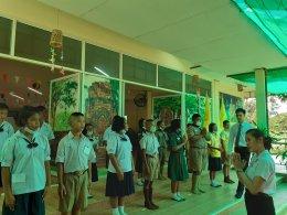 โครงการประกวดมารยาทไทย วันที่ 3 กันยายน 2563