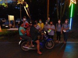 """โครงการ อนุรักษ์ ส่งเสริม ประเพณีวัฒนธรรมไทย """"งานลอยกระทง ริมฝั่งแม่น้ำแควน้อย"""" ณ อุทยานประวัติศาสตร์เมืองสิงห์ ในวันที่ 31 ตุลาคม 2563"""