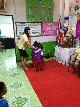 โครงการไหว้ครู ปีการศึกษา2562