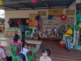 """โครงการจัดกิจกรรมวันเด็ก """"สร้างขวัญกำลังใจวันเด็กแห่งชาติ ประจำปี พ.ศ.2563"""" วันที่ 11 มกราคม 2563 ได้ร่วมจัดกิจกรรมให้กับเด็กนักเรียนในเขตพื้นที่ตำบลสิงห์เป็นประจำทุกปี"""