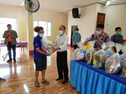 โครงการช่วยเหลือประชาชนที่ได้รับผลกระทบจากการระบาดของโรคติดเชื้อไวรัสโคโรนา2019 (COVID-19) (ได้รับการสนับสนุนจากองค์การบริหารส่วนจังหวัดกาญจนบุรี)
