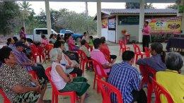 การจัดทำประชาคมหมู่บ้าน ประจำปี 2562