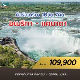 USA006-041