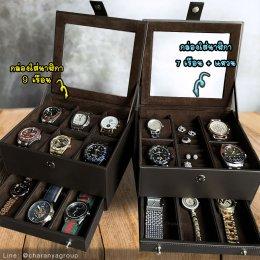 Watch box storage กล่องเครื่องประดับ สีส้ม ใส่นาฬิกา ใส่แหวน 2 ชั้น สีดำ เกรดอย่างดี มีหมอนสำหรับคนข้อมือเล็ก สวยพรีเมี่ยม วัสดุดี ควรค่าแก่การใช้งาน Line: @charanyagroup TEL: 093-6699642