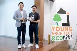 วันที่ 3 ธันวาคม 2563 กิจกรรม Roadshow 'Young Architect Trip'  โครงการประกวดออกแบบบ้านประหยัดพลังงาน และมีประสิทธิภาพ