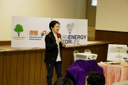 วันที่  8 ธันวาคม 2563 กิจกรรม Roadshow 'Young Architect Trip' โครงการประกวดออกแบบบ้านประหยัดพลังงาน และมีประสิทธิภาพ