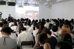 วันที่  9 ธันวาคม 2563 กิจกรรม Roadshow 'Young Architect Trip' โครงการประกวดออกแบบบ้านประหยัดพลังงาน และมีประสิทธิภาพ