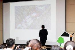 วันที่  23 ธันวาคม 2563 กิจกรรม Roadshow 'Young Architect Trip' โครงการประกวดออกแบบบ้านประหยัดพลังงาน และมีประสิทธิภาพ