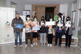 วันที่ 9 กุมภาพันธ์ 2564 กิจกรรม Roadshow 'Young Architect Trip' โครงการประกวดออกแบบบ้านประหยัดพลังงาน และมีประสิทธิภาพ