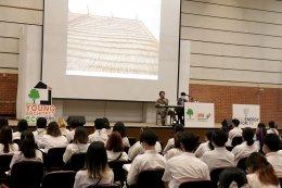 วันที่ 8 มีนาคม 2564 กิจกรรม Roadshow 'Young Architect Trip' โครงการประกวดออกแบบบ้านประหยัดพลังงาน และมีประสิทธิภาพ