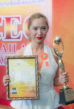 รางวัล CEO Thailand Award 2016 ครั้งที่ 5