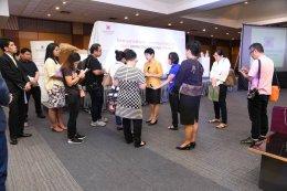 ทิศทางการพัฒนาหัตถกรรมจักสานไทย - SACICT