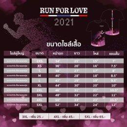 งานวิ่ง VIRTUAL RUN