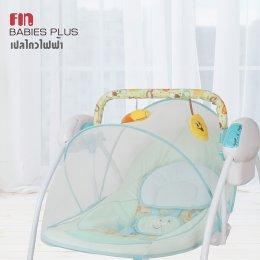 Primi By Papa Baby เปลไกวไฟฟ้าอัตโนมัติ แบบเก้าอี้โยก ปรับได้ 3 ระดับ