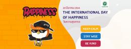 20 มีนาคม วันความสุขสากล (International Day of Happiness)