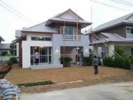 บ้าน D45