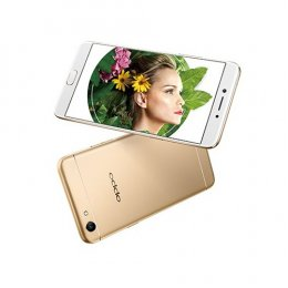 OPPO A77 (Gold)