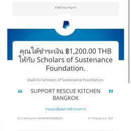 1 BANGKOK PARADISE T-SHIRTS = 12 MEALS FOR THOSE IN NEED