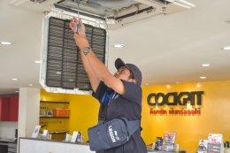 บริการติดตั้ง-ซ่อมบำรุง เครื่องปรับอากาศ
