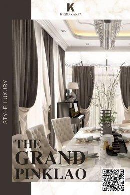 THE GRAND PINKLAO (เดอะ แกรนด์ ปิ่นเกล้า) II