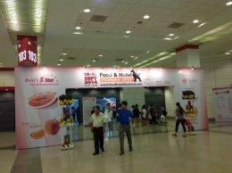 (1.8) Food & Hotel Thailand 2014