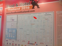 (1.2) Food & Hotel Thailand 2016
