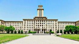 เรียนต่อจีนมหาวิทยาลัยINTO_China_Nankai_University