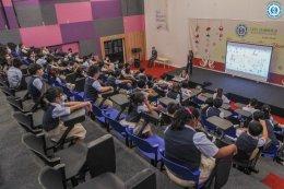 City Harbor International School Malaysia