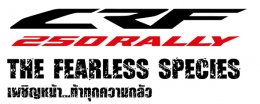 Honda CRF250 Rally...เผชิญหน้า ท้าทายทุกความกลัว!