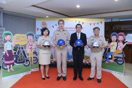 ยามาฮ่าส่งเสริมคนไทยสวมหมวกนิรภัยส่งมอบหมวกกันน็อกจำนวน 500 ใบให้กับ สำนักงานมาตรฐานผลิตภัณฑ์อุตสาหกรรม