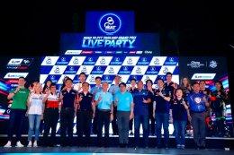 ยามาฮ่าหนุนศึกชิงเจ้าความเร็วระดับโลก MotoGP รายการ PTT Thailand Grand Prix 2019