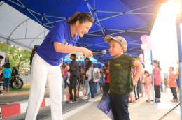 ยามาฮ่าจัดกิจกรรมวันเด็ก 2563 ณ กองบัญชาการกองทัพไทย