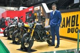 ดูคาติเปิดตัวรถรุ่นใหม่ในงาน Motor Show 2020