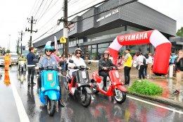 Yamaha จัดกิจกรรมสุดเอ็กซ์คลูซีฟ Yamaha Automatic Check in ที่จังหวัดภูเก็ต