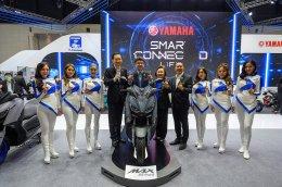 ยามาฮ่ายกทัพลุยมอเตอร์โชว์ชูคอนเซปต์ YAMAHA-SMART CONNECTED LIFE เปิดโฉมใหม่ 5 รุ่น New NMAX Connected นำทัพ ผสานเทคโนโลยี Y-Connect