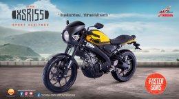 Café Racer ชุดอุปกรณ์ตกแต่งสุดเท่สำหรับ Yamaha XSR155