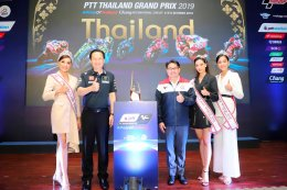 ยามาฮ่าร่วมเคาท์ดาวน์สู่การแข่งขัน MotoGP 2019 ในเมืองไทยปีที่ 2 พร้อมเตรียมต้อนรับแฟนมอเตอร์สปอร์ตแบบเต็มพิกัด